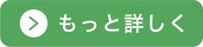滋賀県廃棄物適正管理協会とは
